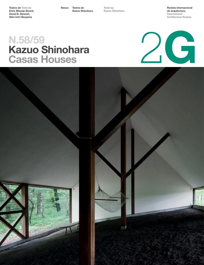 2G_Kazuo Shinohara