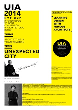 UIA-HYP Cup 2014 Competition Poster