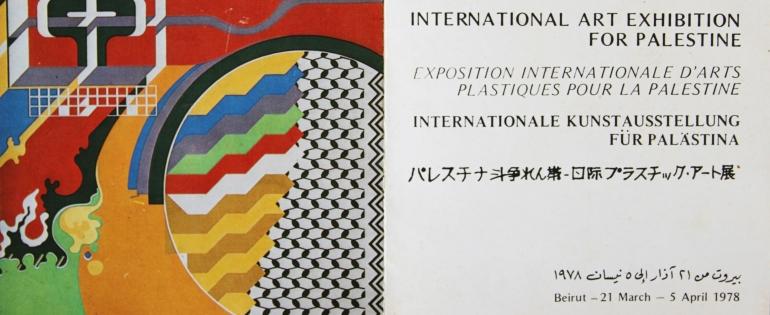 Invite.5.1